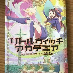 Little-Witch-Academia-1-2017-Japanese-Book-used