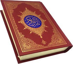 Holy Quran 13 line Arabic Script Cream Paper (HardBack) Taj(Madrassa)