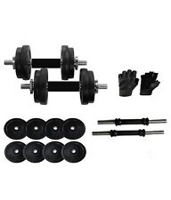 Total Gym Home Gym Adjustable Dumbells - 12 Kg