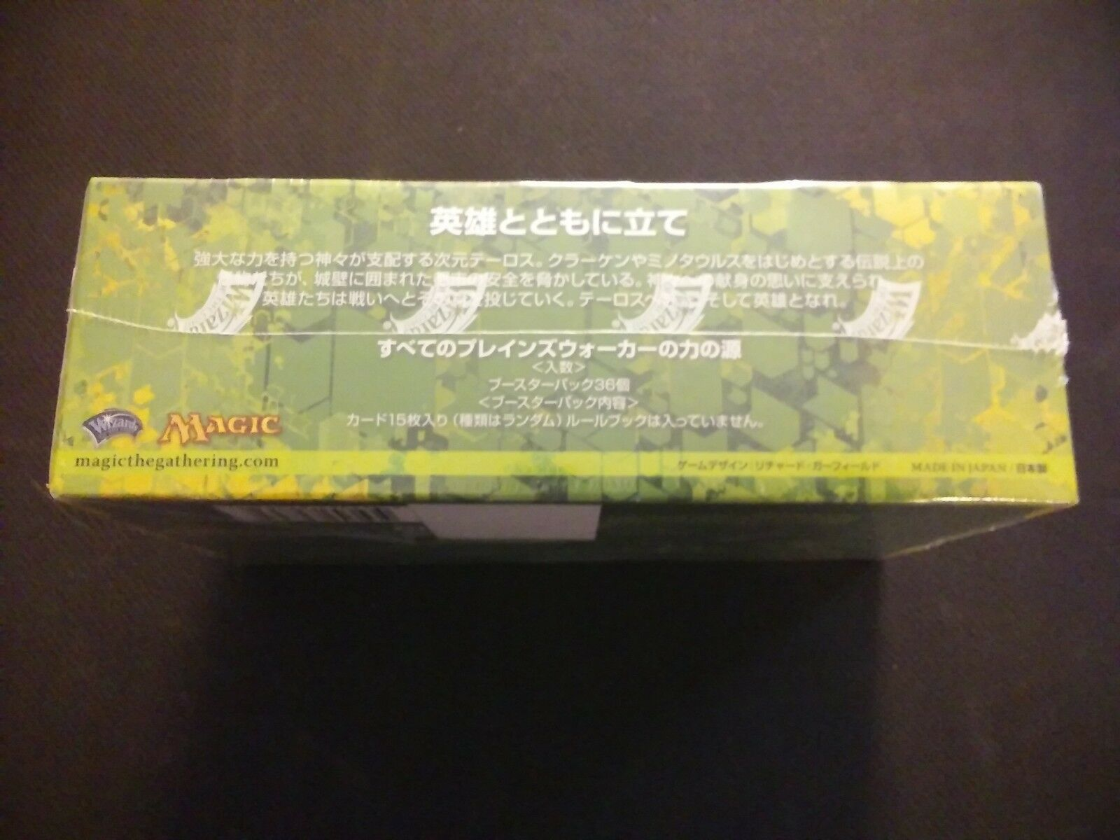 Magic the the the Gathering MtG  THEROS BOOSTER BOX JAPANESE  NEW SEALED 20ce3f