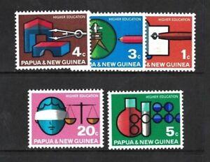 1967-Papua-New-Guinea-Education-SG-109-12-set-5-muh