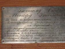 Soviet Russian USSR Metal Sign Plate Plaque Josif Stalin Communist Propaganda