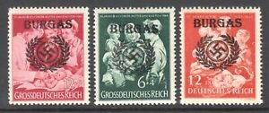 GERMANY-BURGAS-LOCAL-FELDPOST-OVERPRINTS-OG-NH-VF-x3-DIFFERENT-BEAUTIFUL-GUM