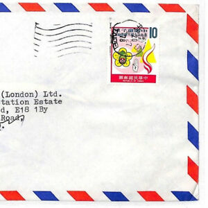 BC49-China-1978-Taiwan-BOY-SCOUTS-ISSUE-Cover-10-High-Value-samwells-PTS