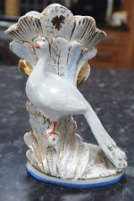 Vintage Retro PEACOCK & TREE Hand Painted Vase