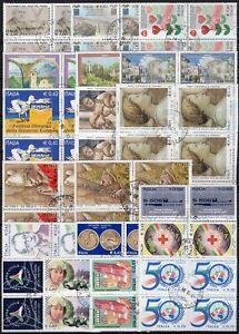 332-Repubblica-Lotto-di-76-francobolli-in-quartina-2005-Usati