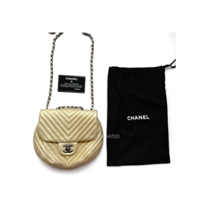 CHANEL-CHEVRON-SLING