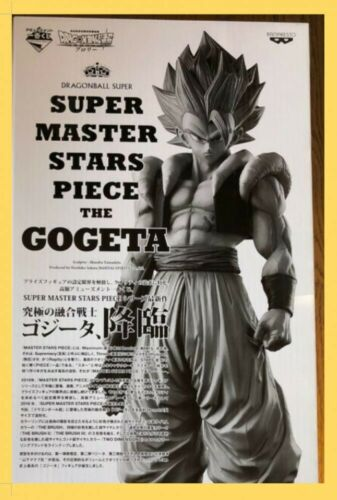 Amusement kuji Dragon Ball super-SUPER MASTER STARS PIECE THE GOGETA SMSP 02 JP