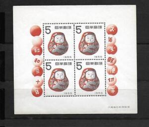 JAPON-BLOC-FEUILLET-BF-N-40-NEUF-VOIR-SCANS-RECTO-VERSO-ART-JAPONAIS