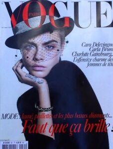 Vogue Magazine Paris October 2017 Cara Delevingne by David Sims NEW ... 6c0736830