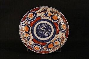 Assiette Imari Xixème Siècle / Imari Plate, 19th Century