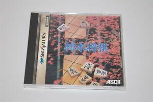 Kakinoki Shougi Japan Sega Saturn game