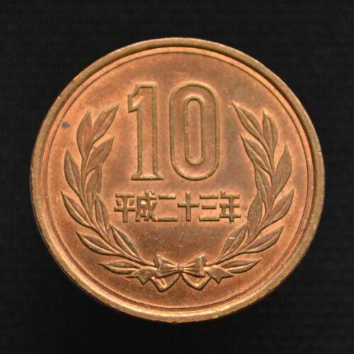y97.2 平成 - Heisei Asian coin Japan 10 Yen Random age.
