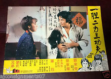(Set of 2) FISTS AND GUTS (Bruce Lau) Original Kung Fu Lobby Card 70s