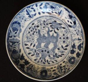 Ancienne-assiette-Chine-blanc-bleu-12cm-Old-blue-white-plate-chinese-ceramic-XIX