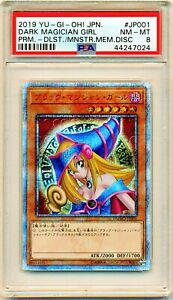 Dark Magician Girl 20th Secret Japanese Yugioh DMMD-JP001