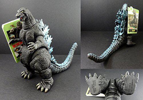 Isla De Godzilla G-01 Godzilla