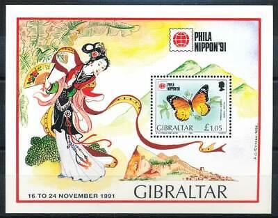 Genossenschaft 266131 Gibraltar Block 16** Schmetterlinge Briefmarken
