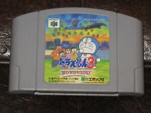 Doraemon-3-Nobita-no-Machi-SOS-Nintendo-64-N64-JP-Japan-Import-III-S-O-S