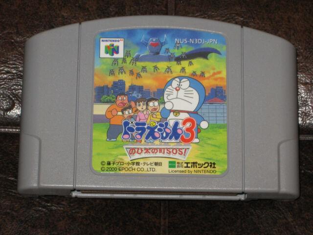 Doraemon 3: Nobita no Machi SOS - Nintendo 64 N64 JP Japan Import III S.O.S.