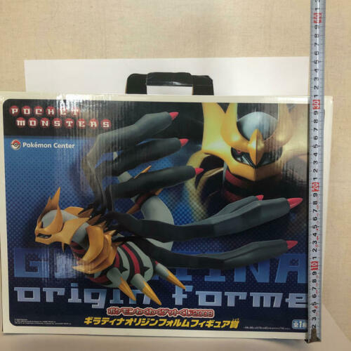 Rare Pokemon Ichiban Kuji Giratina Origin Film Figure Award toy anime