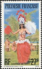 French Polynesia 1977 Polynesian Dancer/Costume/Music/Drums/Palm Trees 1v n35985