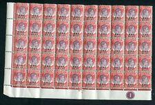 1945/48 BMA Malaya O/P S.S. KGVI 25c Stamps in Plate Block of 50 MNH U/M