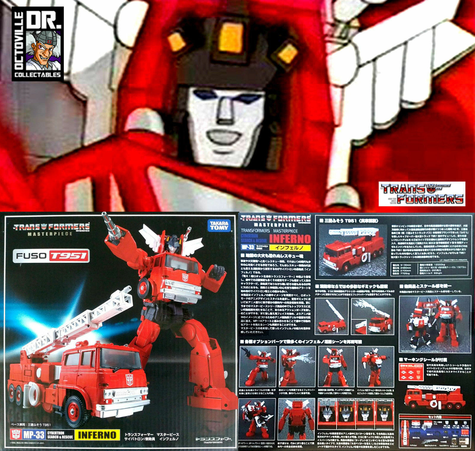 Transformers Authentic Takara Masterpiece MP-33 Inferno Brand New