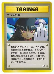 POKEMON-Sabrina-Gaze-Dito-Medio-PROMO-GYM-CHALLENGE-Middle-Finger-CENSORED-NM