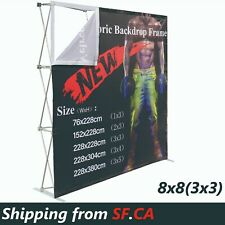 Tension Fabric Graphics For Backdrop Booth Frame Pop Up Display Stand 8x8