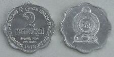 Sri Lanka 2 Cents 1978 p138 vzgl-unz.