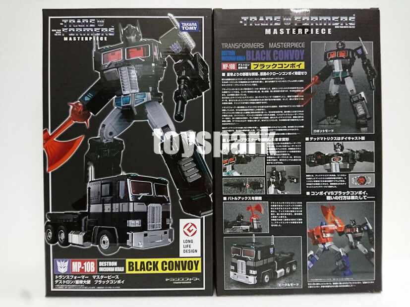 TAKARA Transformers Masterpiece MP-10B Noir convoi Nemesis Optimus Prime Figure