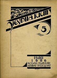 1923-MAYAKOVSKY-YESENIN-Avant-Garde-Soviet-Art-Russian