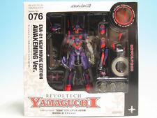 Revoltech 076 Rebuild of Evangelion Awakening Ver Eva Test Type01 by Kaiyodo
