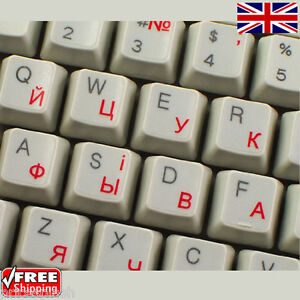 Details about Ukrainian Russian Transparent Keyboard Stickers With Red  Letters for Laptop PC