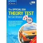 The Official DSA Theory Test for Car Drivers: and the Official Highway Code: Valid for Theory Tests Taken from 3rd September 2007 by Driving Standards Agency (Paperback, 2007)