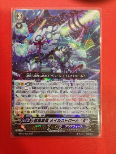 "Maelstrom /""Яeverse/"" RRR Vanguard Japanese BT15//008 Blue Storm Karma Dragon"