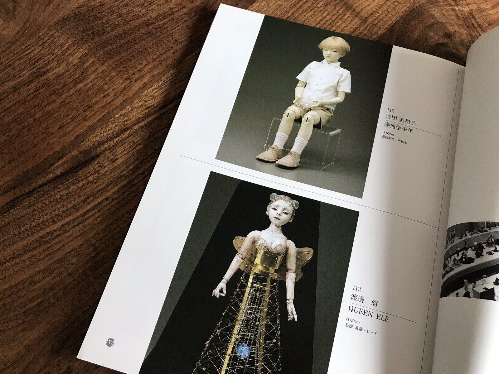 Künstlerpuppe  Doll Fantasia Japan Buch NEU     Selten RARE Puppe Handarbeit 5dd3a7