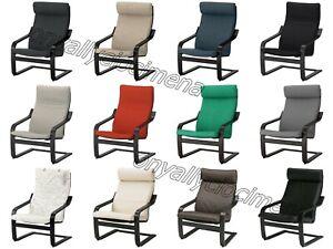 Poltrone Relax Elettriche Ikea.Poltrona Relax Poang Ikea Vari Tessuti Struttura Faggio Marrone Nero