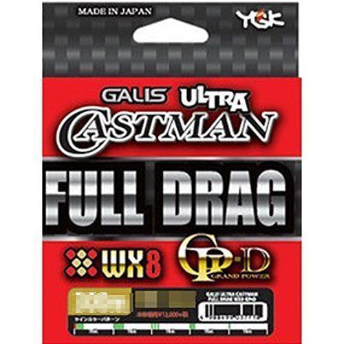 YGK Yotsuami Galis ULTRA CASTMAN WX8 GP-D Full Full Full Drag 200m  3 55lb  Fishing LINE 03875d