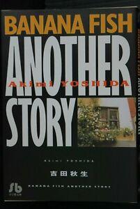 JAPAN-Akimi-Yoshida-manga-Banana-Fish-Another-Story-Bunko-ver