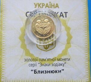 GEMINI Ukraine 2 UAH 2006 Pure Gold Au 999,9 Coin 1//25 Oz Signs of Zodiac KM#406