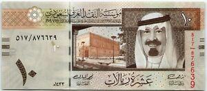 2012-Saudi-Arabia-10-Riyals-UNC-P-33c-Banknote-n823