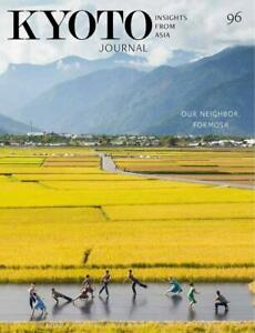 Kyoto-Journal-96-Insights-from-Asia-Japanese-Magazine-in-English-NEW