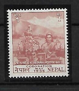 Nepal-1957-Scott-88-High-Value-King-and-Queen-Mint-Never-Hinged-XF-EBNE06