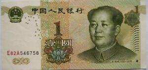 China 1 Yuan 1999 E82A 546758