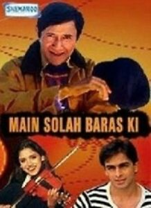 MAIN-SOLAH-BARAS-KI-DEV-ANAND-NEW-BOLLYWOOD-DVD