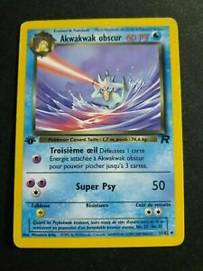 Carte-Pokemon-Akwakwak-obscur-60-PV-37-82-EDITION-1-set-Rocket-an-2000-Francais