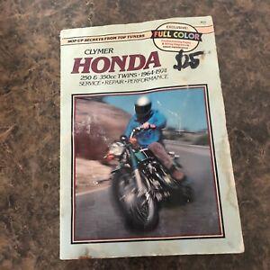 Clymer Service & Repair Manual - HONDA 250cc & 350cc Twins 1964-1974 - Color