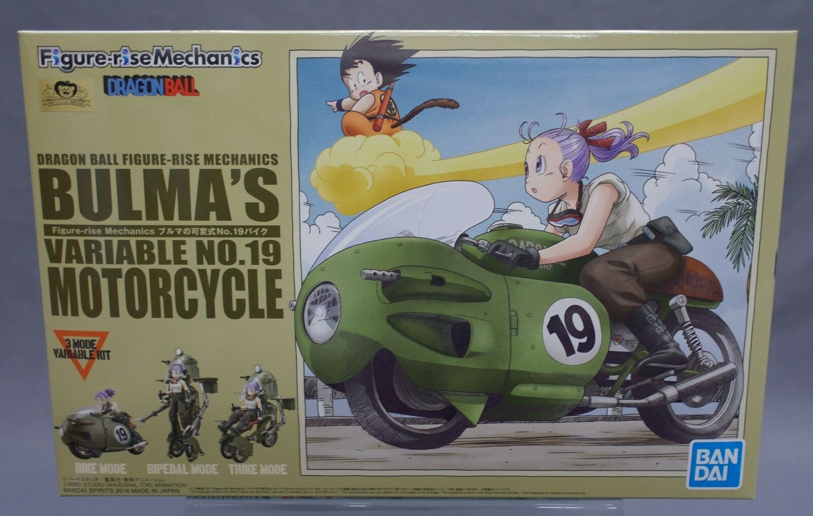 Figure rise Mechanics Bulma Transformable No19 Fahrrad Model Kit Dragon Ball